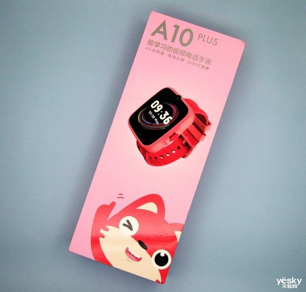 能�W�的��l��手表  搜狗糖�A10�和�智能��l��手表�u�y