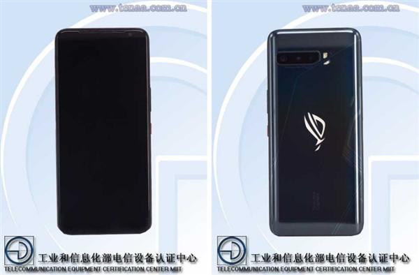 ROG游戏手机3官方认证 7月22日发布