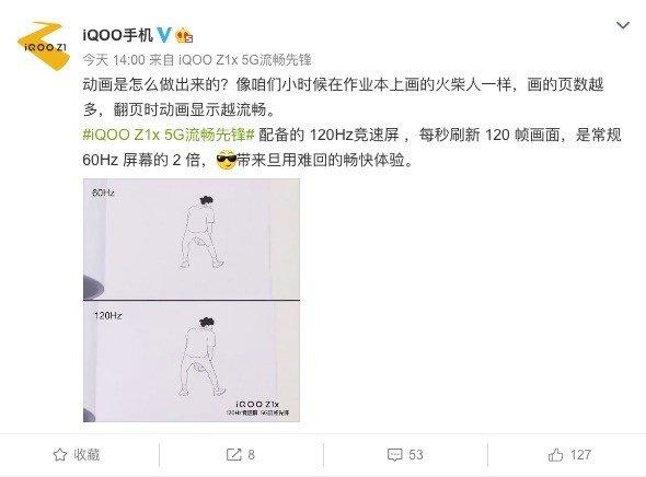定了!iQOO Z1x手机将于7月9日正式发布