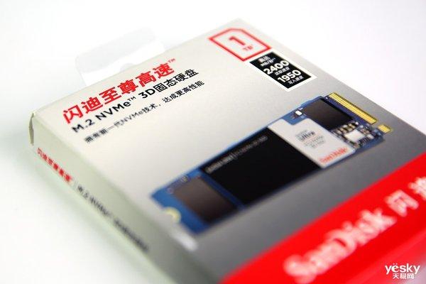 不会错的选择 闪迪至尊高速M.2 NVMe 3D固态硬盘评测
