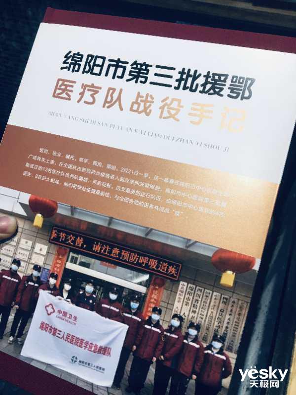 """四川成长印记:打造""""共享快印工厂""""新业态"""