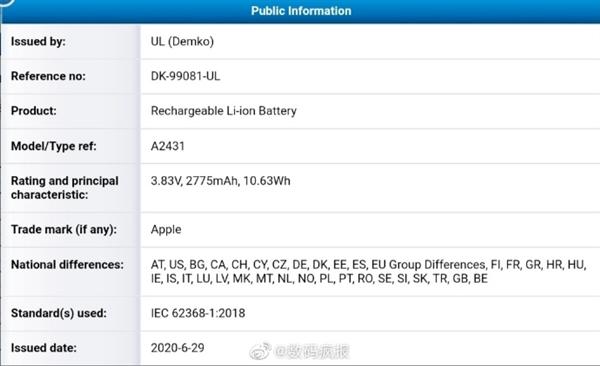 苹果三款iPhone 12电池通过认证!容量不够快充来凑?