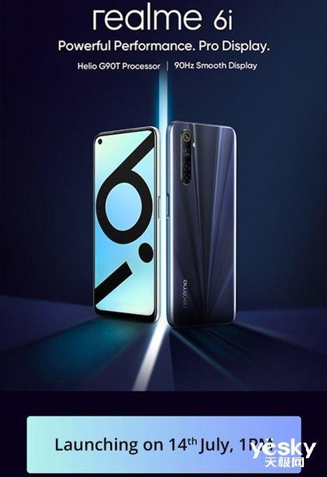 realme 6i将于7月14日印度发布 售价或低于1400元