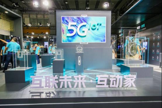 云米科技陈小平:深耕5G IoT 构建5G时代智能家居全屋互联