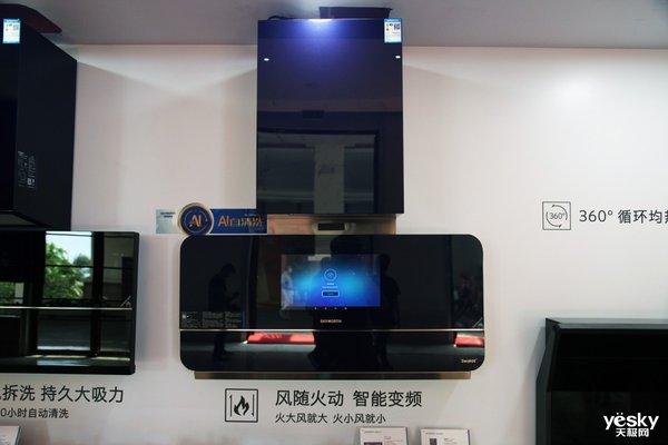 创维第三代薄镜烟机 32寸大屏、30小时AI自动清洗