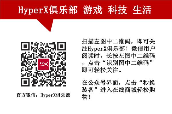 套装容量高达256GB HyperX高端内存全面提速扩容