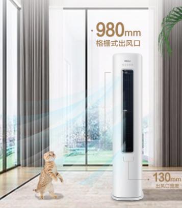 简约纯粹 节能有道 康佳立式圆柱空调柜机