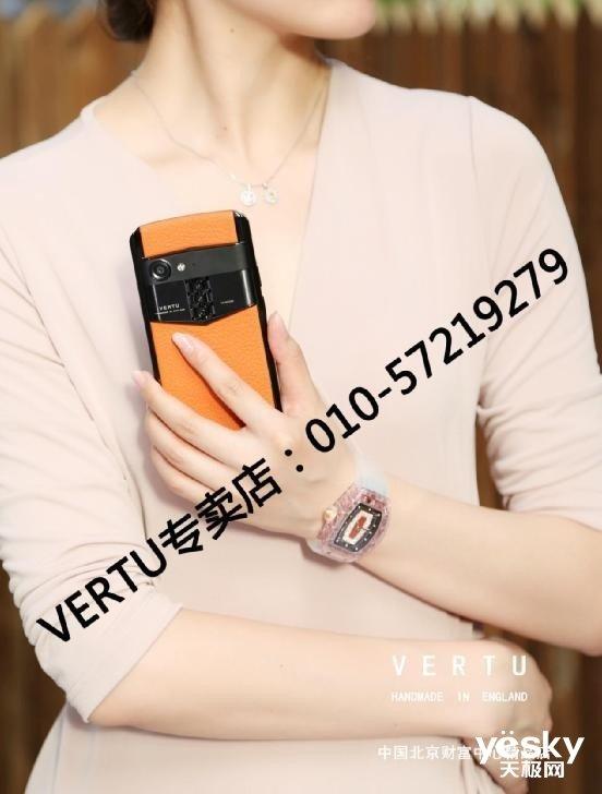 VERTU手机/威图手机新款ASTER 热销中