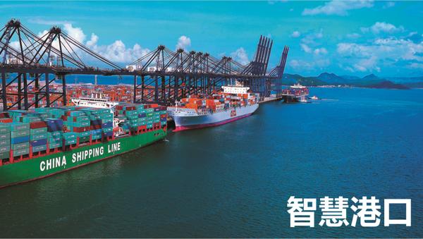 天华星航助力智慧港口建设