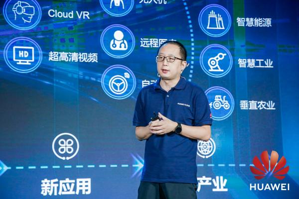 云、AI、5G技术融合夯实数字基座,华为云助力互联网抢占新赛道