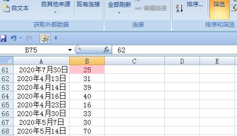 Excel表格中重复值筛选与删除方法,三个操作技巧学起来