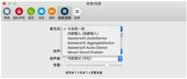 录屏视频没有声音怎么办?各种电脑系统解决办法