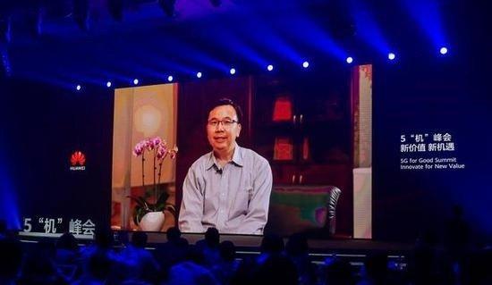 华为杨超斌:今年底中国将建成 80 万 5G 基站,用户将超 2 亿