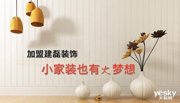 http://www.house31.com/redianzixun/139201.html