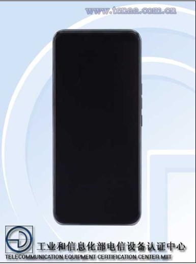 首发屏下摄像头!中兴A20 5G入网:OLED真全面屏/矩阵四摄