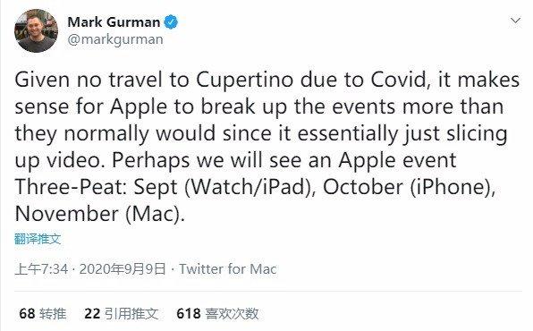 曝苹果要开三场发布会:10月份才会发布iPhone 120