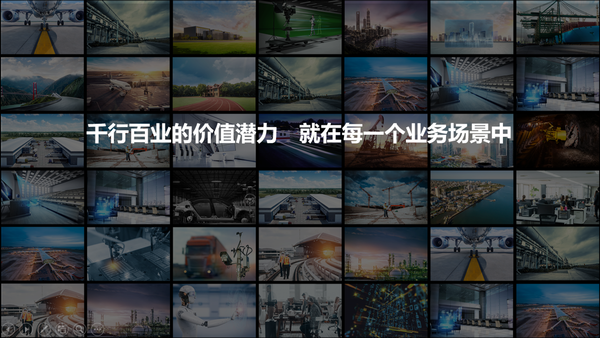 华为企业BG总裁彭中阳:2020年是澳门银河网址注册爆发和澳门银河平台注册变化的特殊交汇期