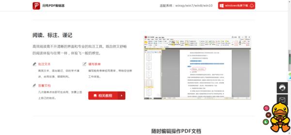 PDF��器哪款更好用?�@���工具真心值得一用!