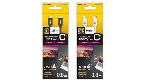 首款USB4数据线上架 机能堪比雷电和议