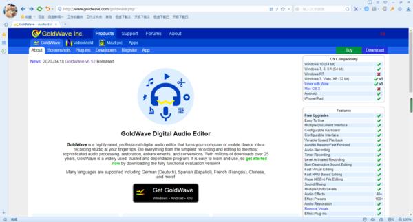 电脑音频剪辑软件哪个好?易用又好用的工具推荐给你!