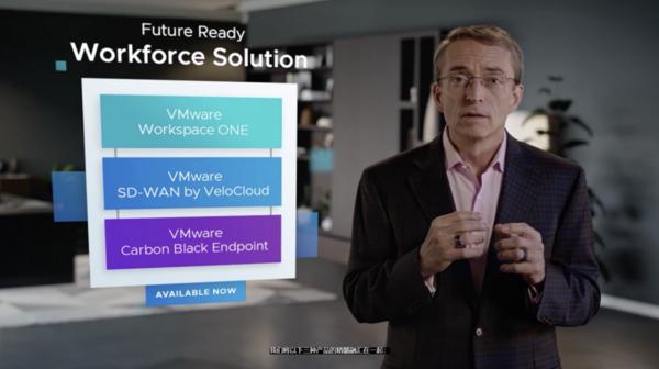 数字化转型步入关键期,VMware为企业送来一记助攻