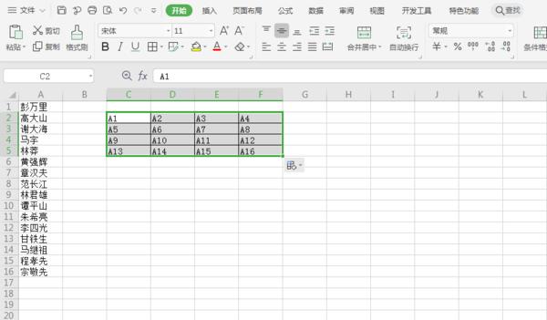 WPS表格怎么把一列分成多列?使用查找替�Q快速�⒁涣蟹�槎嗔�