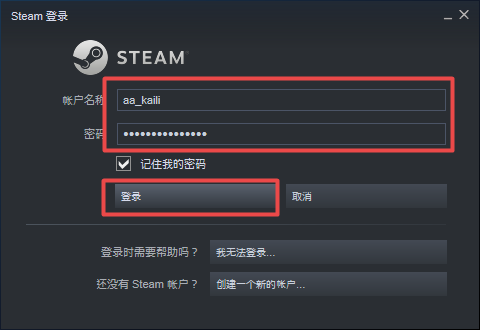 steam游�蛳螺d速度太慢怎么�k?巧用�@�烧休p松解�Q此���}!