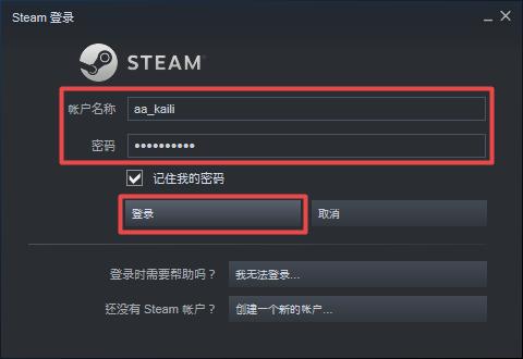 steam好友网络无法访问怎么办?两招帮你轻松解决此问题!