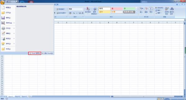 Excel提示文件已�p��o法�\行怎么�k?�烧�湍憬�Q���}