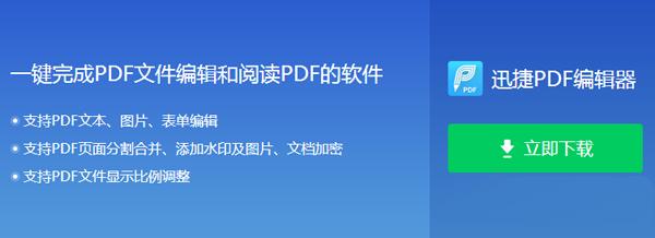 pdf怎么�俗�?