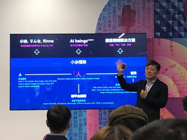 如何赋能行业转型升级?AI落地场景成关键