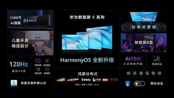 �A�橹腔燮�S系列正式�_售:��蒙OS 2.0+���]芯片,首�l2999元起