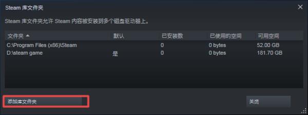 Steam下载游戏时提示磁盘写入错误怎么办?解决方法在这里!