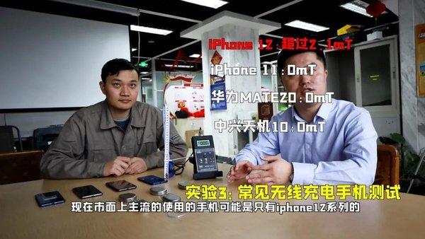 苹果iPhone 12干扰心脏除颤大宝娱乐器?专家实验证明了实有风险
