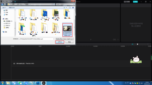 怎么用剪映去掉视频中的水印?视频文字和水印消除方法全教给你!