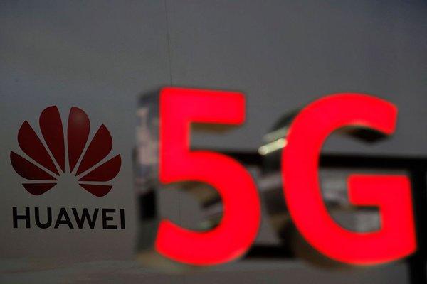 华为将对5G专利收取使用费 每台手机专利费仅是高通三分之一