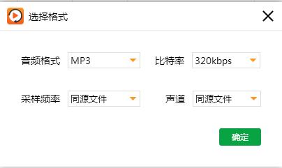 视频文件怎么转成音频文件?这款软件可以帮助你