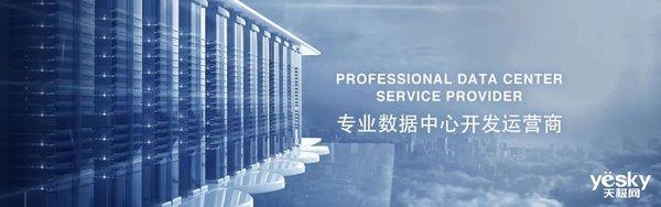 IDC服务商德衡数据获得腾讯产业生态投资