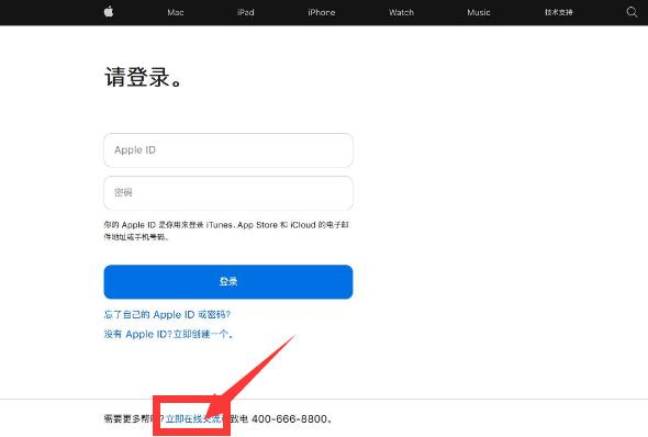 如何找到苹果官网24小时人工客服?登录苹果官网即可找人工客服