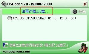 Win10电脑无法格式化怎么办?U盘无法格式化终极解决方法看这里!