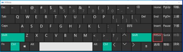 电脑截屏的快捷键都有哪些?掌握这些快捷键,电脑截图轻松更快速!
