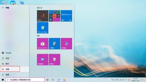 Win10系统电脑怎么录屏?无需安装第三方软件,系统自带录屏功能在这里!