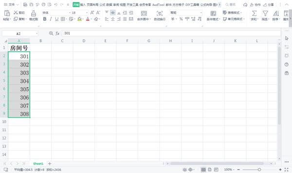 如何在Excel表格中批量添加相同的内容?