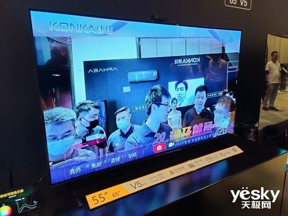55英寸OLED电视只要5999元!康佳打破行业底价