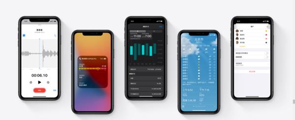 苹果手机怎么截图?iPhone的两种截屏快捷方式总结给大家!