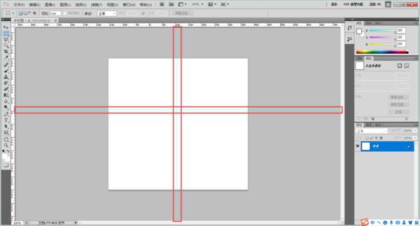 PS的标尺工具怎么用?标尺工作使用方法教给你!