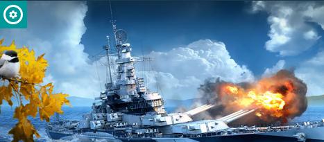 战舰世界怎么切换到炮弹视角?方法超级简单