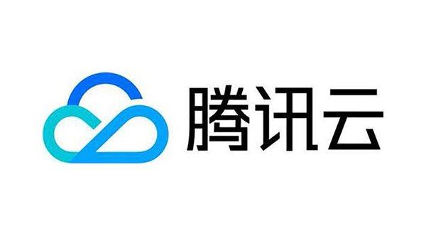 腾讯云在亚洲和欧洲推出四个新的数据中心