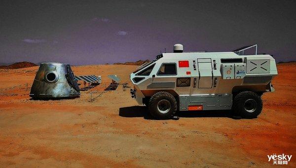 走进火星基地 探索酷开电视Max 86