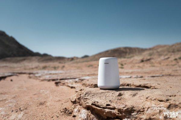 一场关于火星的生存体验 有它在身边很安心――海尔智能音箱